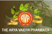 Arya Vaidya Pharmacy (Ayuretreat), Ernakulam, Cochin, India