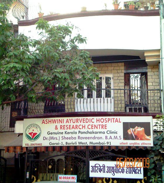 Ashwini_Hospital-1.