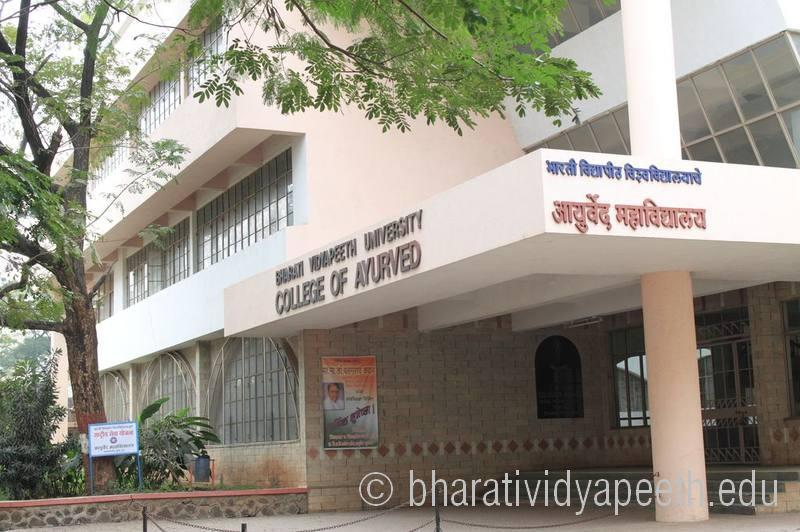 Bharati_Vidyapeeth_Deemed_University_Building1.jpg