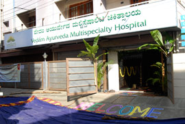 Vadam Hospital