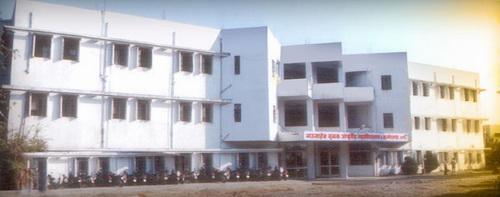 Bhau Saheb Mulak Ayurved Mahavidyalaya, Nagpur, Maharashtra