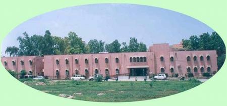 National Institute of Ayurveda, Jaipur, Rajasthan