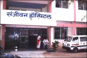heritase hospital darbhanga phone number