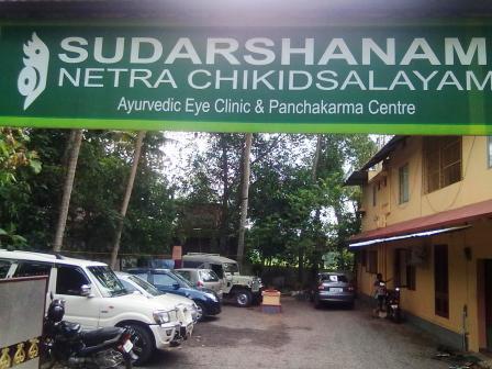 sudarshanam_location
